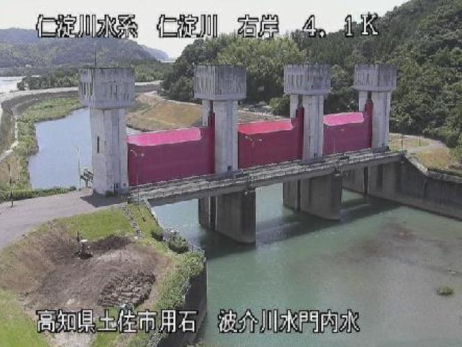 仁淀川波介川水門内水ライブカメラ(高知県土佐市用石)