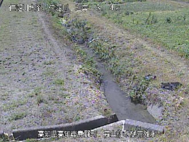 仁淀川森山排水樋管外水ライブカメラ(高知県高知市春野町森山)