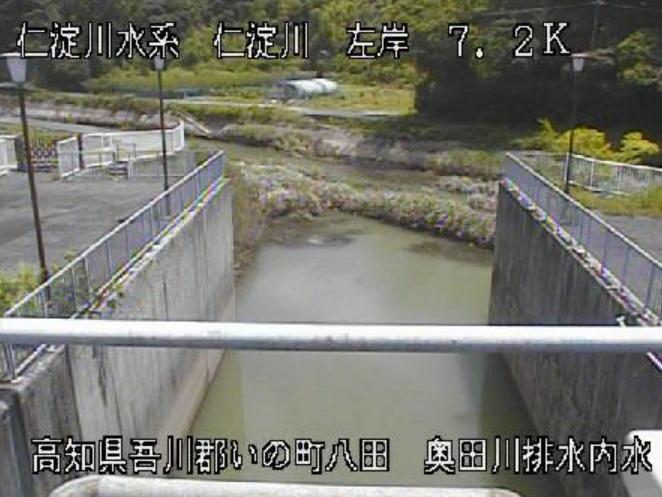 仁淀川奥田川排水機場内水ライブカメラ(高知県いの町八田)