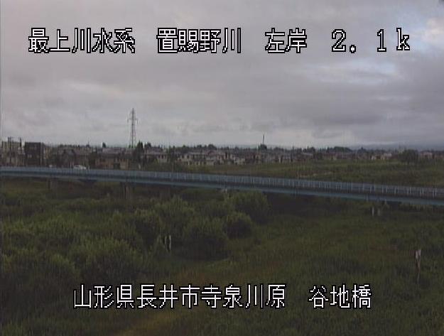 置賜野川谷地橋ライブカメラ(山形県長井市寺泉)