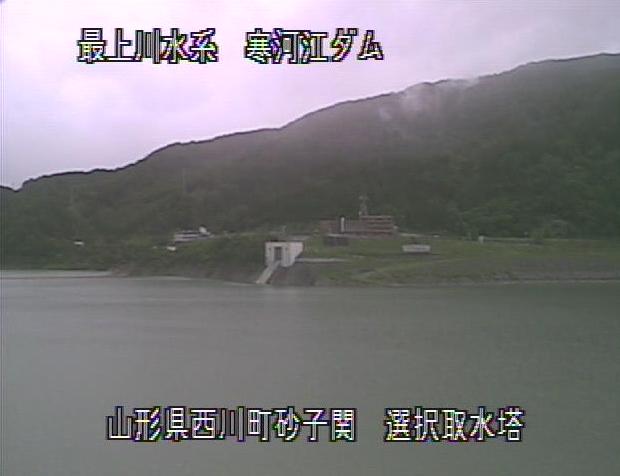 寒河江ダム選択取水塔ライブカメラ(山形県西川町砂子関)