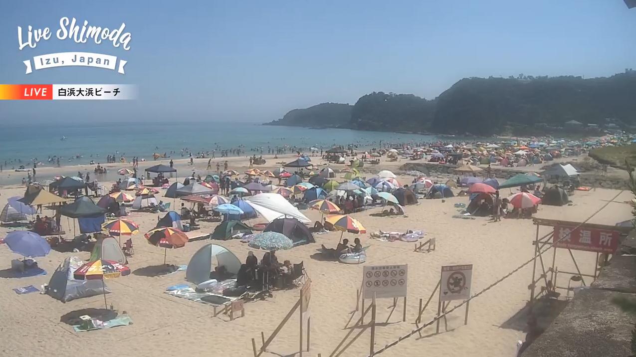 白浜大浜海水浴場ライブカメラ(静岡県下田市白浜)