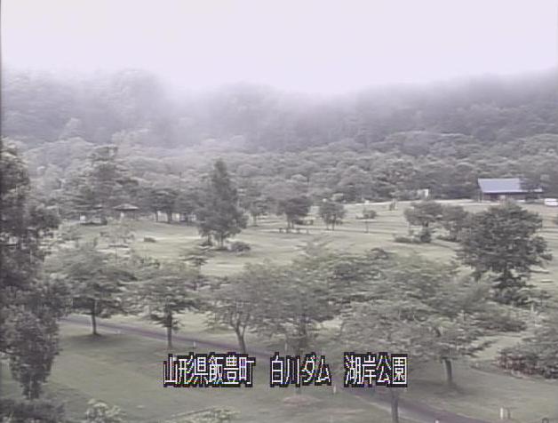 白川ダム湖岸公園ライブカメラ(山形県飯豊町数馬)