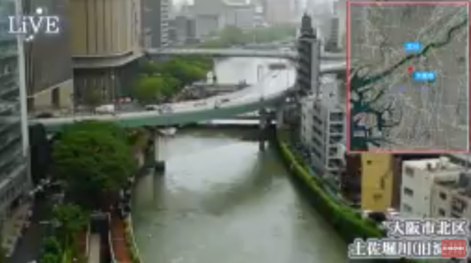 ウェザーニュース土佐堀川ライブカメラ(大阪府大阪市)
