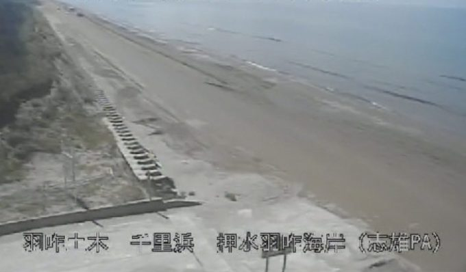 千里浜 なぎさ ドライブ ウェイ ライブ カメラ