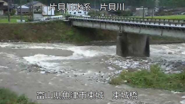 片貝川東城橋ライブカメラ(富山県魚津市東城)