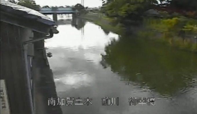 前川御幸橋ライブカメラ(石川県小松市今江町)