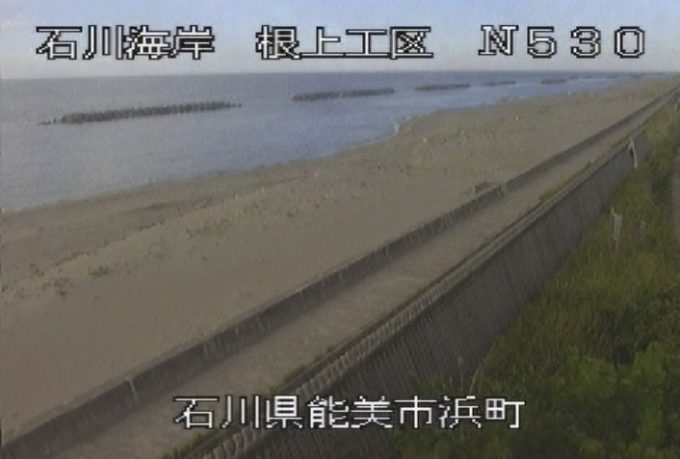 根上海岸浜地区ライブカメラ(石川県能美市浜町)