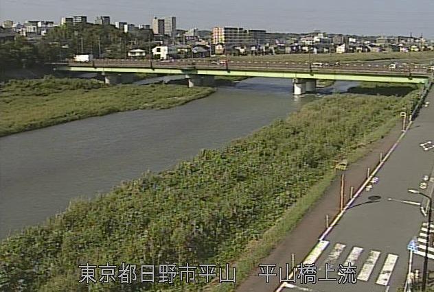 浅川平山橋上流ライブカメラ(東京都日野市平山)