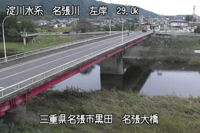 名張川名張大橋ライブカメラ(三重県名張市黒田)