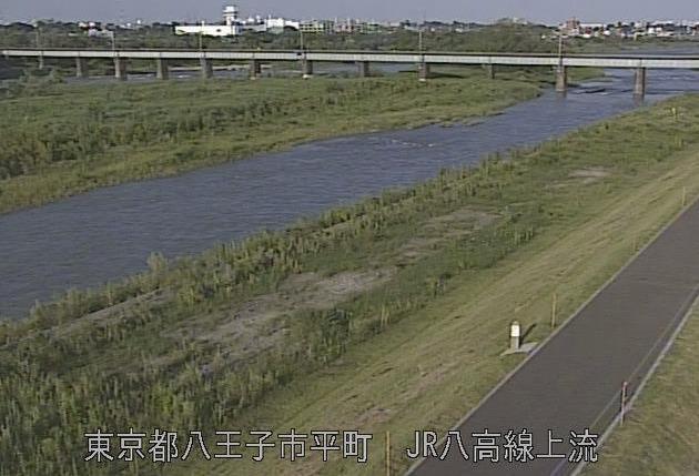 多摩川JR八高線上流ライブカメラ(東京都八王子市平町)