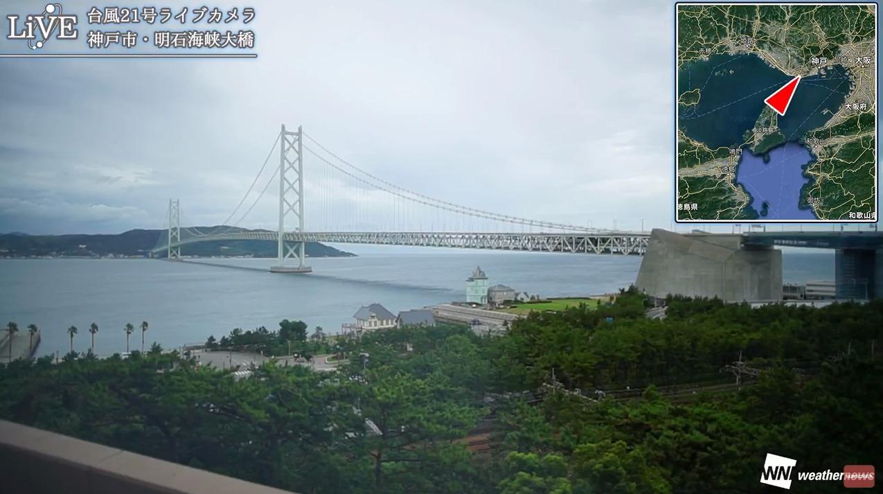 ウェザーニュース2018年台風21号明石海峡大橋ライブカメラ(兵庫県神戸市)