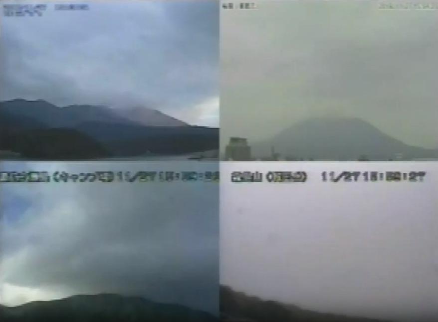 KTS鹿児島県内火山監視4画面ライブカメラ(鹿児島県)