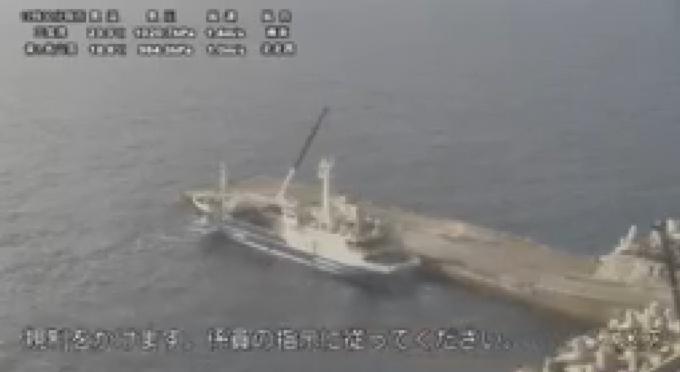 青ヶ島三宝港ライブカメラ(東京都青ヶ島村)