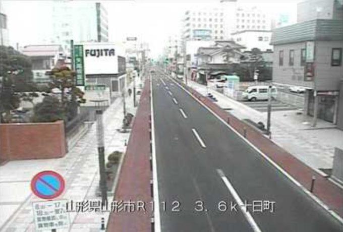 国道13号ライブカメラ(山形県山形市十日町)