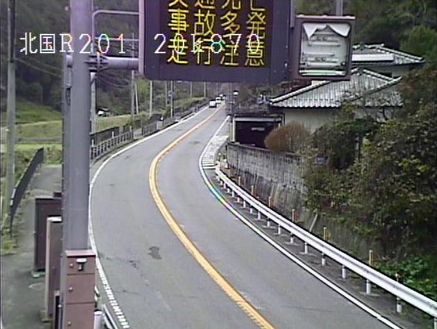 国道201号本村ライブカメラ(福岡県飯塚市八木山)
