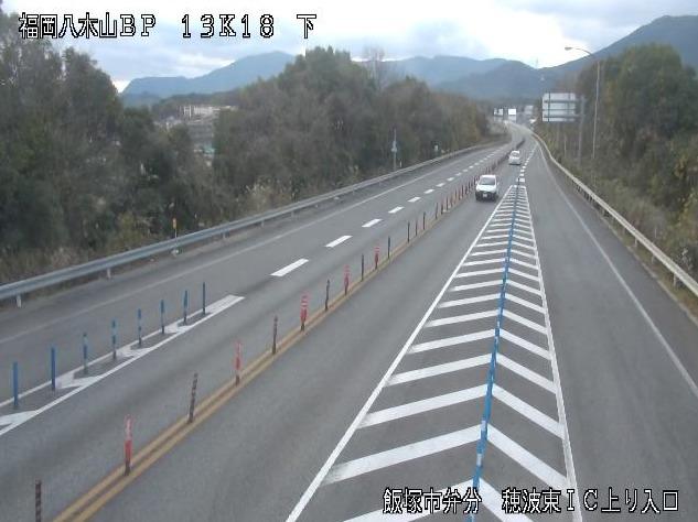 国道201号八木山バイパス穂波東インターチェンジ上り入口ライブカメラ