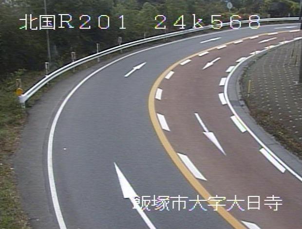 国道201号八木山峠10ライブカメラ(福岡県飯塚市大日寺)