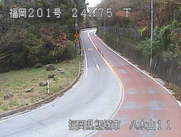 国道201号八木山峠11ライブカメラ(福岡県飯塚市大日寺)