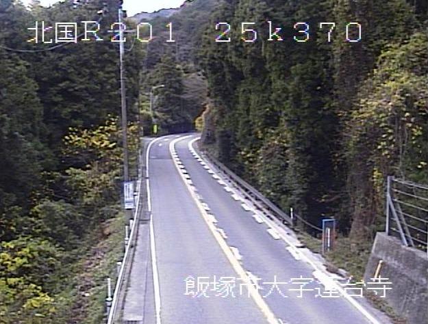 国道201号八木山峠14ライブカメラ(福岡県飯塚市蓮台寺)