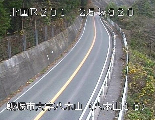 国道201号八木山峠16ライブカメラ(福岡県飯塚市蓮台寺)