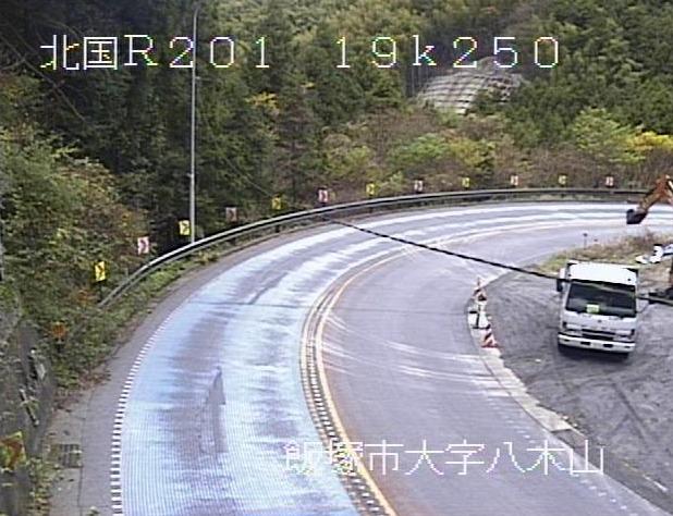 国道201号八木山峠2ライブカメラ(福岡県飯塚市八木山)