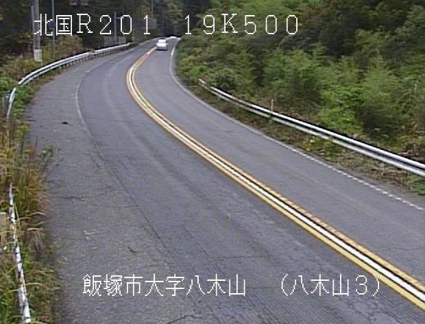 国道201号八木山峠3ライブカメラ
