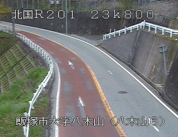 国道201号八木山峠6ライブカメラ(福岡県飯塚市大日寺)