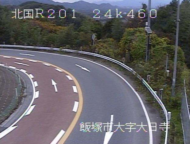 国道201号八木山峠9ライブカメラ(福岡県飯塚市大日寺)