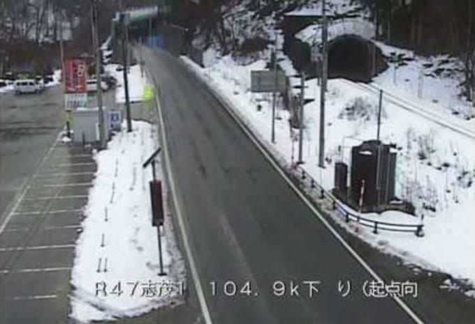 国道47号志茂ライブカメラ(山形県最上町志茂)