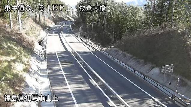 東北中央自動車道物倉大橋ライブカメラ