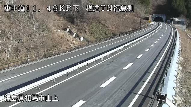 東北中央自動車道楢這トンネル福島側ライブカメラ
