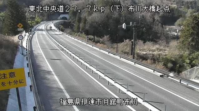 東北中央自動車道布川大橋ライブカメラ