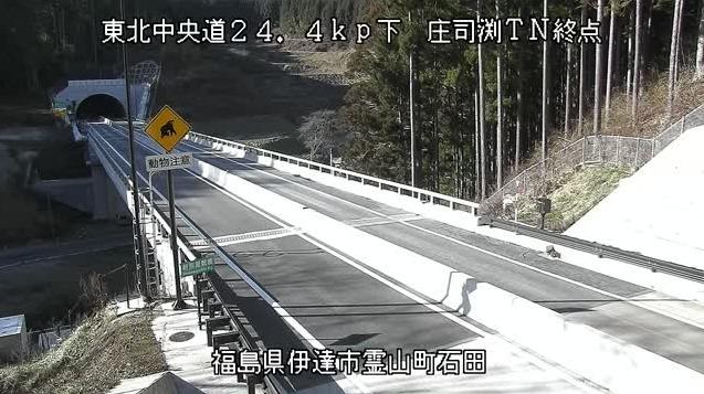 東北中央自動車道庄司渕トンネルライブカメラ