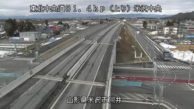 東北中央自動車道米沢中央インターチェンジライブカメラ