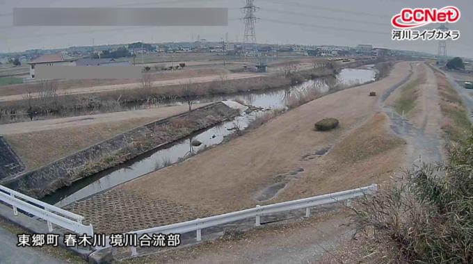 CCNet春木川境川合流部ライブカメラ(愛知県東郷町春木)