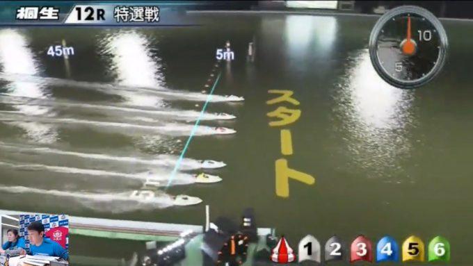 桐生 ボート