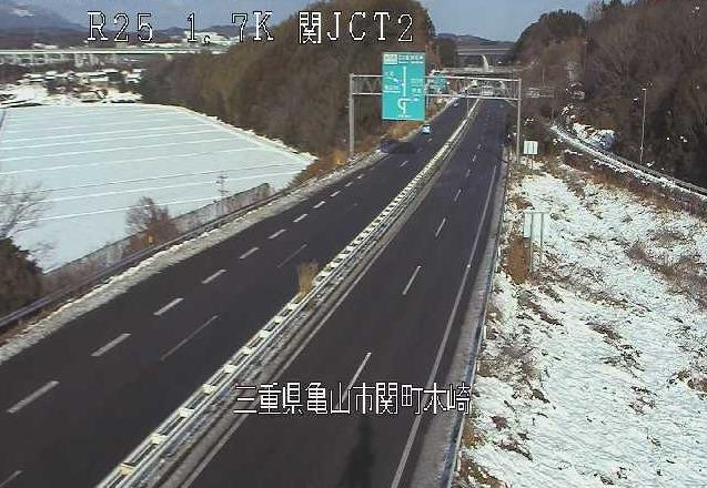 名阪国道関ジャンクション第2ライブカメラ(三重県亀山市関町木崎)