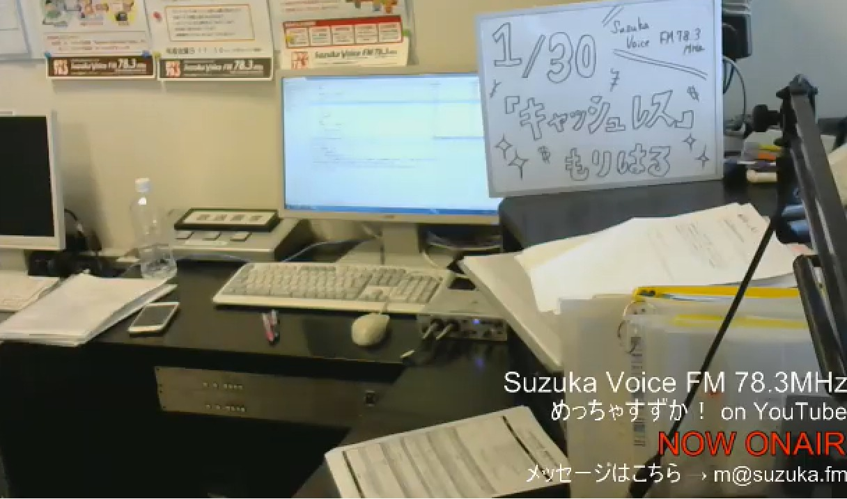 スズカヴォイスFMライブカメラ(三重県鈴鹿市住吉町)