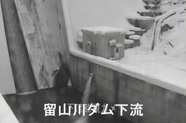 留山川ダム下流ライブカメラ(山形県天童市山口)