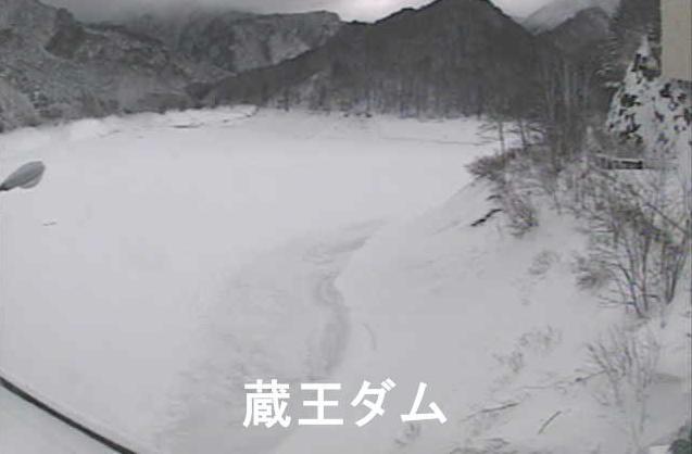 蔵王ダムライブカメラ(山形県山形市上宝沢)