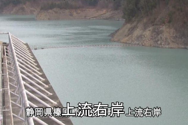 長島ダム上流右岸ライブカメラ(静岡県川根本町犬間)