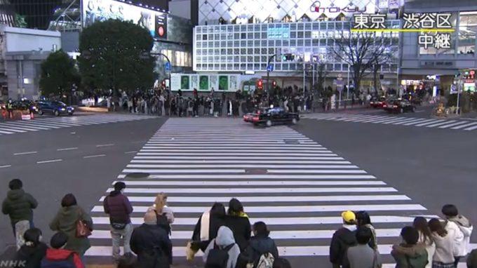 渋谷 定点 カメラ テレビ朝日渋谷駅前ライブカメラ(東京都渋谷区渋谷)