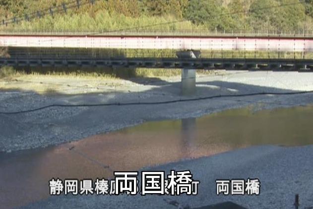 大井川両国橋ライブカメラ(静岡県川根本町千頭)