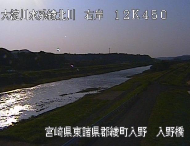 綾北川入野橋ライブカメラ(宮崎県綾町北俣)