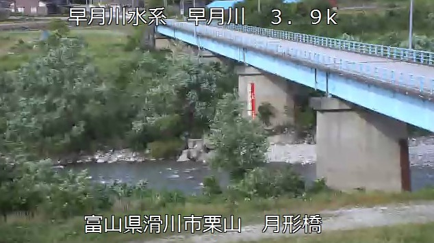 早月川月形橋ライブカメラ(富山県滑川市栗山)