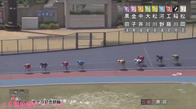 無料 ライブ 高松 競輪