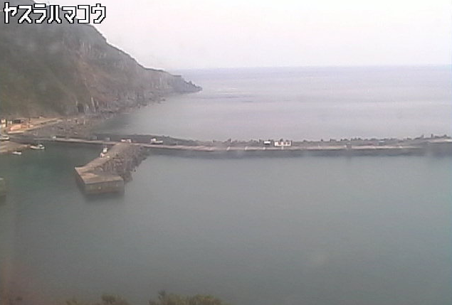 MBC悪石島やすら浜港ライブカメラ(鹿児島県十島村悪石島)