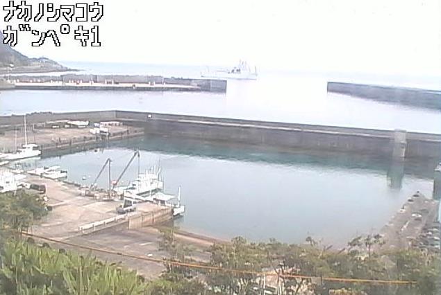 MBC中之島中之島港ライブカメラ(鹿児島県十島村中之島)