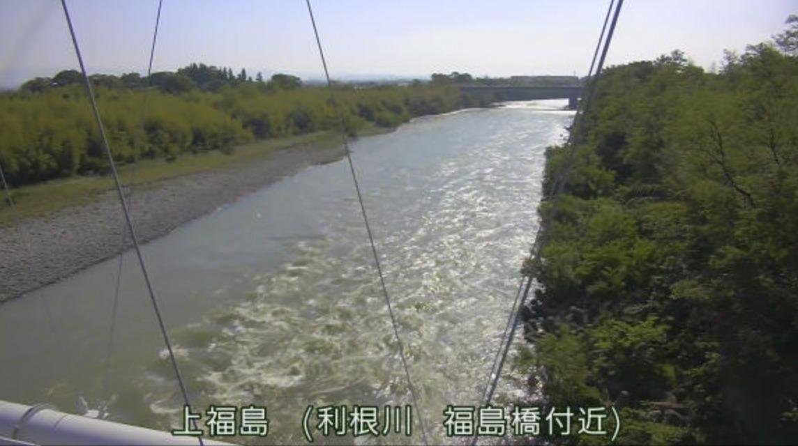 利根川 ライブ カメラ 群馬